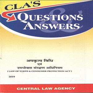 CLA's Question & Answers Law of Torts and Consumer