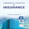 Principles-and-Practice-of-Insurance books