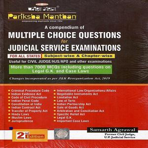 A Compendium of Multiple Choice Questions Judicial Service Examination