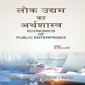 Economics of Public Enterprises