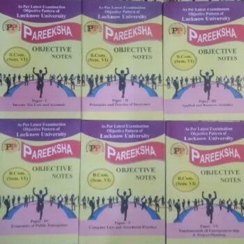 B.com 6th Semester Pareeksha 2021