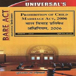 Prohibition of Child Marriage Act, 2006 [Diglot Bare Act]