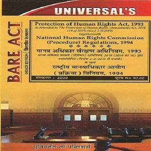 Protection of Human Right Act, 1993 [Diglot Bare Act]