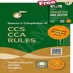 Swamy's CCS (CCA) Rules with Free MCQ-[2020]
