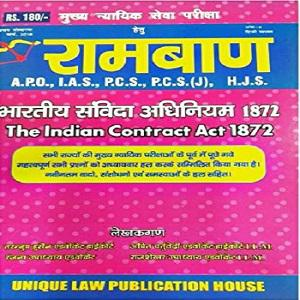 Rambaan The Indian Contract Act 1872 for Mains