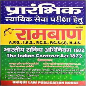 Rambaan The Indian Contract Act 1872 for Preliminary