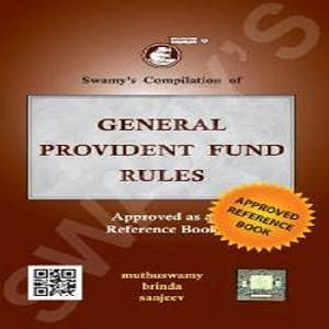 Swamy's General Provident Fund Rules-[2020]