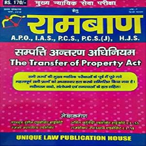 Rambaan The Transfer of Property Act for Mains