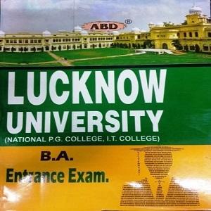 B.A Entrance Exam-English