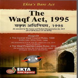 The Waqf Act 1995 Bare Act