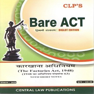 The Factories Act 1948 Bare Act