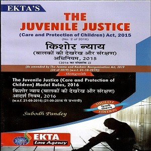 The Juvenile Justice Bare Act