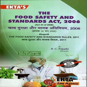 The Food Safety and Standards Act 2006 Bare Act