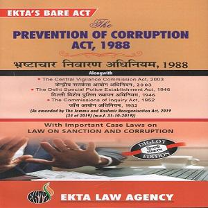 The Prevention of Corruption Act 1988 Bare Act