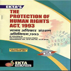 The Protection Human Rights Act, 1993 Bare Act