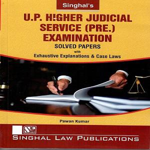 U.P HJS Pre Examination Solved Papers