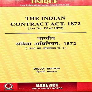 Unique's The Indian Contract Act 1872 [Diglot Bare Act]