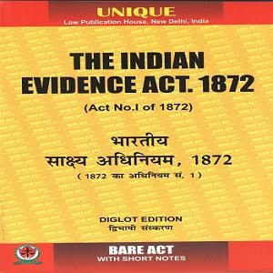 Unique's The Indian Evidence Act 1872 (Diglot) Bare Act