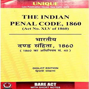 Unique's The Indian Penal Code 1860 (Diglot) Bare Act