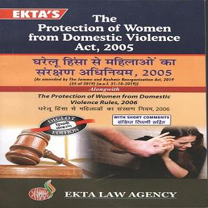 The Protection of Women from Domestic Violence Act 2005