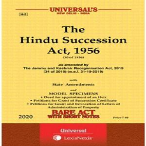 Universal's Hindu Succession Act 1956 (Bare Act) 2020