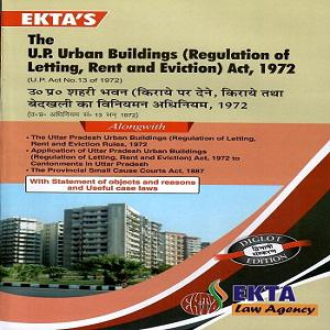 The U P Urban Buildings (Regulation of Letting Rent and Eviction ) Act 1972 Bare Act
