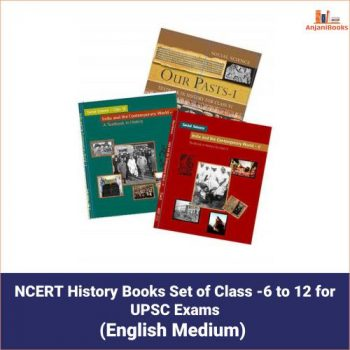 NCERT History Books Set of Class -6 to 12 for UPSC Exams