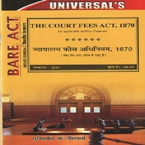 The Court Fees Act, 1870 [Diglot Bare Act]