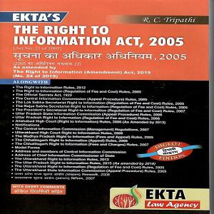 The Right to Information Act 2005 Bare Act