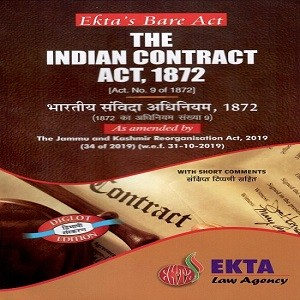 The Indian Contract Act 1872 Bare Act