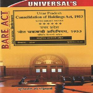 U.P. Consolidation Of Holdings Act, 1953