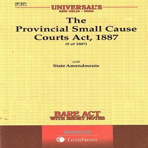 Universal`s The Provincial Small Cause Courts Act,1920 [ 2021 ]