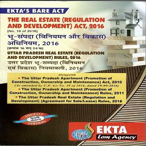 The Real Estate (Regulation and Development) Act 2016 Bare Act ]