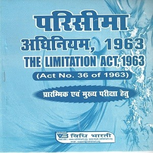 The Limitation Act,1963 for [Bare Act] Pre & Mains exam