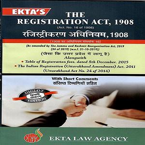 The Registration Act 1908 Bare Act