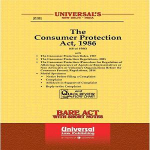 Universal's The Consumer Protection Act, 2019 (Bare Act) 2020