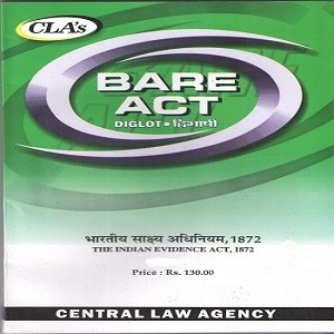 The Indian Evidence Act,1872 (Bare Act) 2021