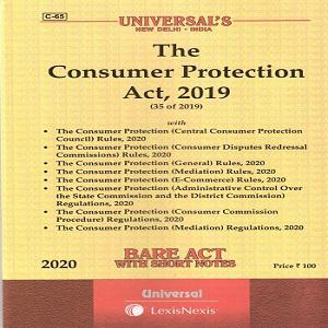 Universal's The Consumer Protection Act, 2019 (Bare Act) 2021