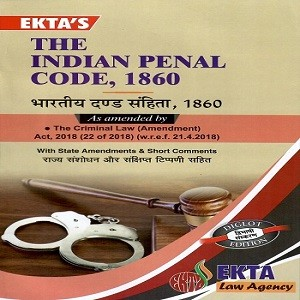The Indian Penal Code 1860 Bare Act [Diglot Edition 2020]