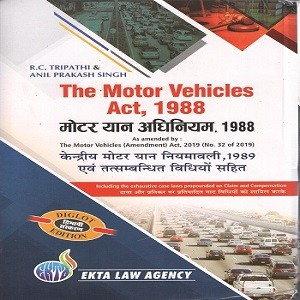 The Motor Vehicles act