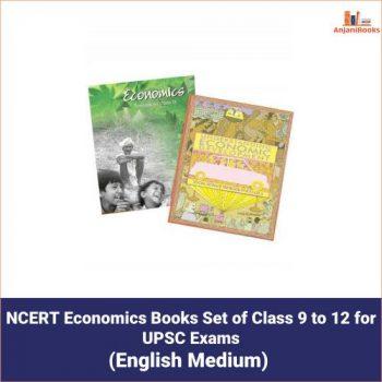 NCERT Economics Books Set of Class 9 to 12 for UPSC Exams