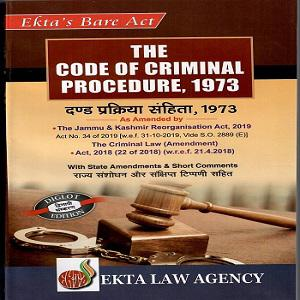 The Code of Criminal Procedure 1973 Bare Act