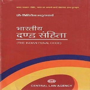 The Indian Penal Code