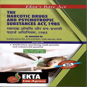 The Narcotic Drugs and Psychotropic Substances Act 1985 Bare Act