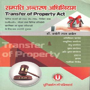 Transfer of Property Act