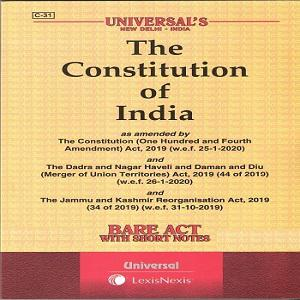 Universal's Constitution of India Bare Act