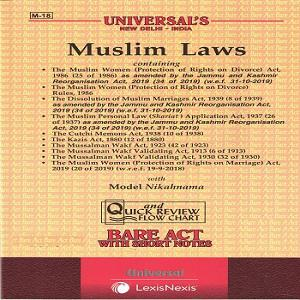 Universal's Muslim Laws (Bare Act) [2020]