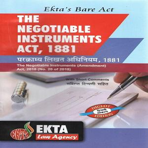 The Negotiable Instruments Act 1881 Bare Act