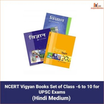 NCERT Vigyan Books Set of Class -6 to 10 for UPSC Exams