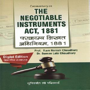 The Negotiable Instruments Act,1881 (1st,Edition)